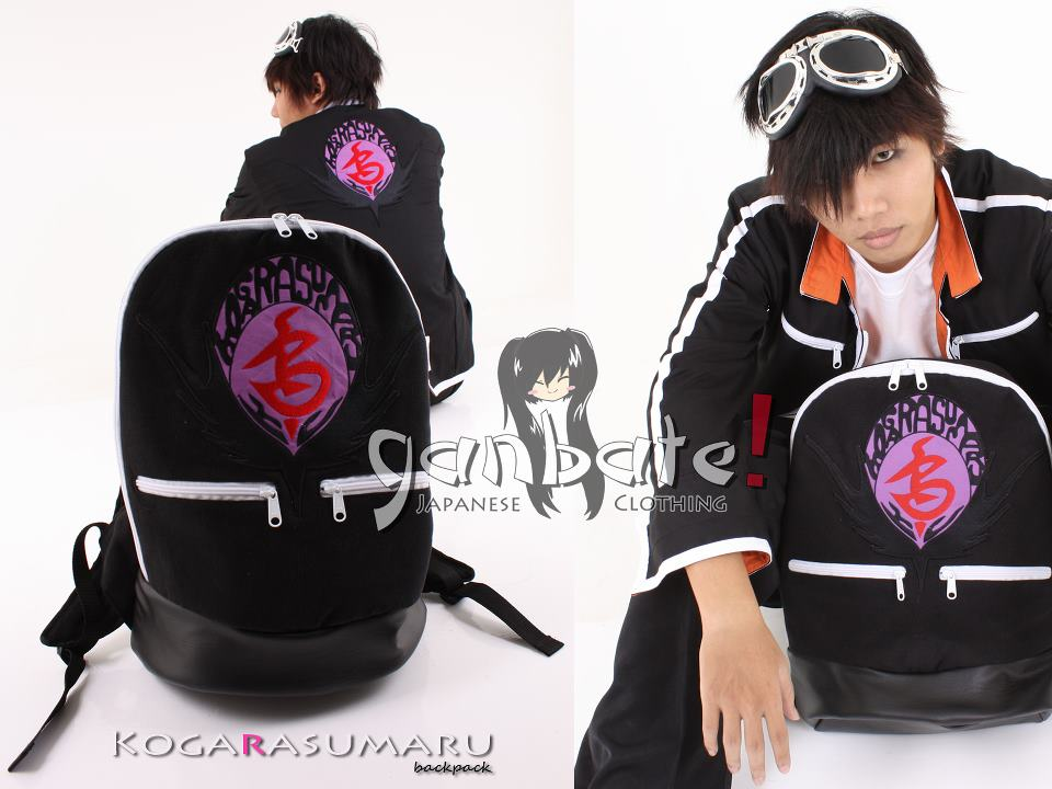 Kogarasumaru Backpack